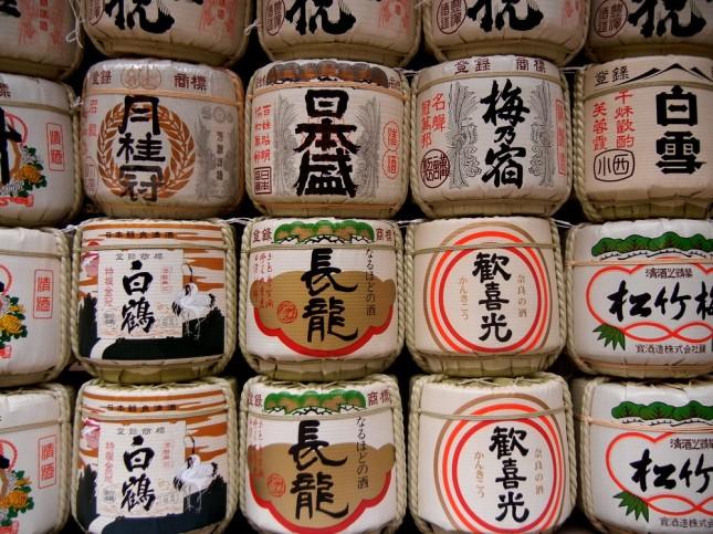 Tonneaux de sake à l'entrée d'un sanctuaire. Il y a sûrement une idée derrière la tradition de les y empiler, partout dans le Japon, mais je n'ai jamais demandé pourquoi...